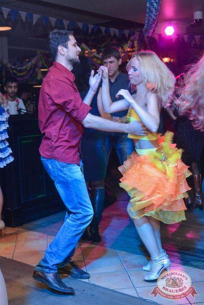 «Октоберфест-2016»: Fiesta! Латиноамериканский вечер! 30 сентября 2016 -  - 16