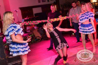 «Октоберфест-2016»: Fiesta! Латиноамериканский вечер! 30 сентября 2016 -  - 20