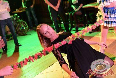 «Октоберфест-2016»: Fiesta! Латиноамериканский вечер! 30 сентября 2016 -  - 21