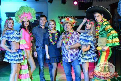 «Октоберфест-2016»: Fiesta! Латиноамериканский вечер! 30 сентября 2016 -  - 29