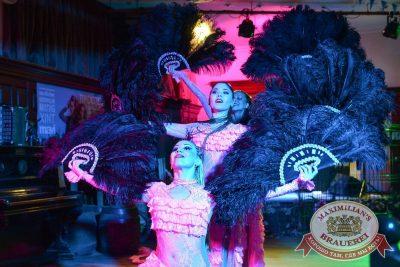«Октоберфест-2016»: Закрытие фестиваля. 1 октября 2016 -  - 10