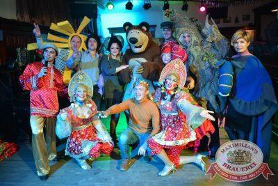 «Октоберфест-2016»: Закрытие фестиваля. 1 октября 2016 -  - 19