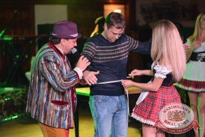 «Октоберфест-2016»: Закрытие фестиваля. 1 октября 2016 -  - 8