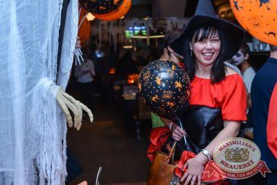 Halloween, 29 октября 2016 -  - 1