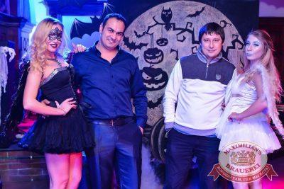Halloween, 29 октября 2016 -  - 14