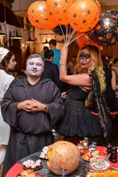 Halloween, 29 октября 2016 -  - 2