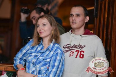 "Рок-проект ""Живое Пекло"", 19 ноября 2016 -  - 29"