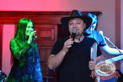 "Рок-проект ""Живое Пекло"", 19 ноября 2016 -  - 3"