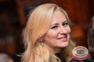 "Рок-проект ""Живое Пекло"", 19 ноября 2016 -  - 33"