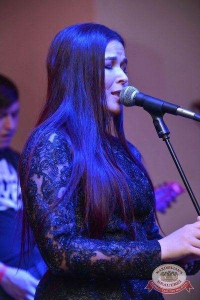 "Рок-проект ""Живое Пекло"", 19 ноября 2016 -  - 5"