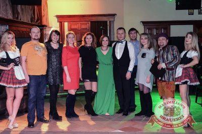 Леонид Скороходов и Рената Талыпова, 26 ноября 2016 -  - 12
