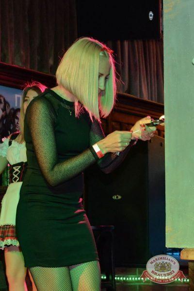 Леонид Скороходов и Рената Талыпова, 26 ноября 2016 -  - 15
