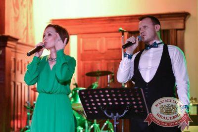 Леонид Скороходов и Рената Талыпова, 26 ноября 2016 -  - 2
