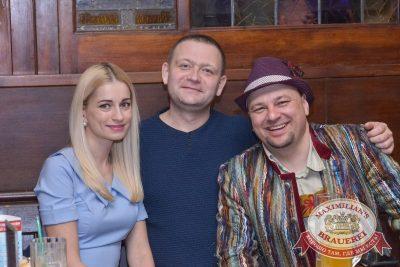 Веселый субботник, 11 марта 2017 -  - 1