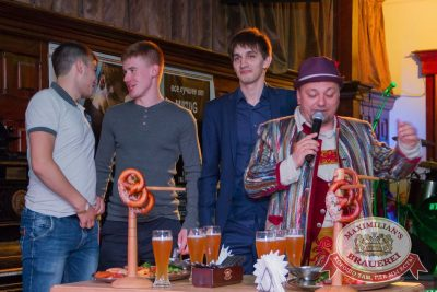 День баварской кухни, 19 мая 2017 -  - 11