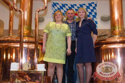 День баварской кухни, 19 мая 2017 -  - 3