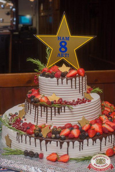 День рождения «Максимилианс»: нам 8 лет! -  -