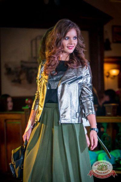 Конкурс «Мисс Максимилианс», 9 сентября 2017 -  - 11