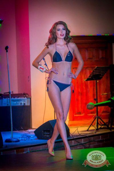 Конкурс «Мисс Максимилианс», 9 сентября 2017 -  - 21
