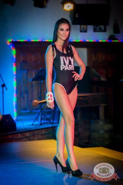 Конкурс «Мисс Максимилианс», 9 сентября 2017 -  - 22