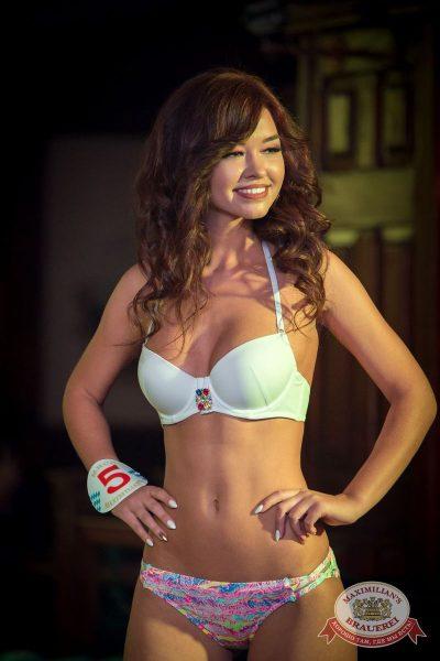 Конкурс «Мисс Максимилианс», 9 сентября 2017 -  - 24