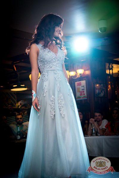 Конкурс «Мисс Максимилианс», 9 сентября 2017 -  - 26