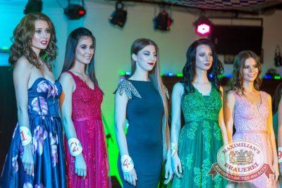 Конкурс «Мисс Максимилианс», 9 сентября 2017 -  - 28