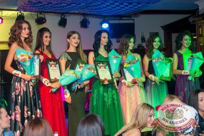 Конкурс «Мисс Максимилианс», 9 сентября 2017 -  - 29