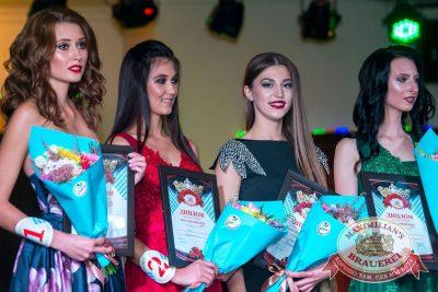Конкурс «Мисс Максимилианс», 9 сентября 2017 -  - 31