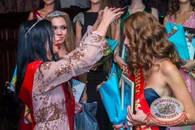 Конкурс «Мисс Максимилианс», 9 сентября 2017 -  - 33