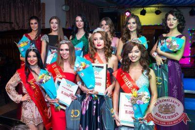 Конкурс «Мисс Максимилианс», 9 сентября 2017 -  - 34
