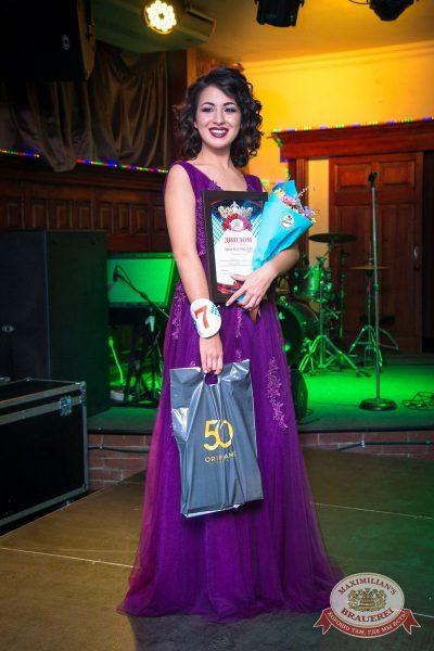 Конкурс «Мисс Максимилианс», 9 сентября 2017 -  - 35