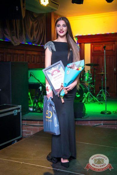 Конкурс «Мисс Максимилианс», 9 сентября 2017 -  - 36