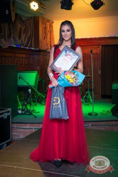 Конкурс «Мисс Максимилианс», 9 сентября 2017 -  - 37