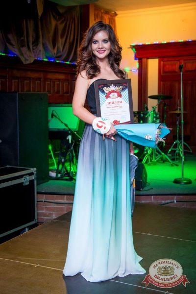 Конкурс «Мисс Максимилианс», 9 сентября 2017 -  - 38
