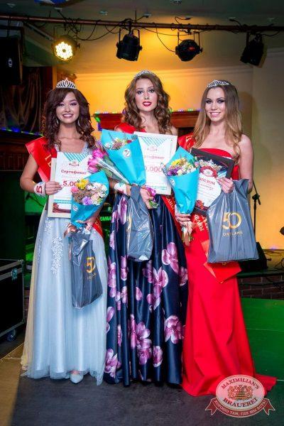 Конкурс «Мисс Максимилианс», 9 сентября 2017 -  - 41