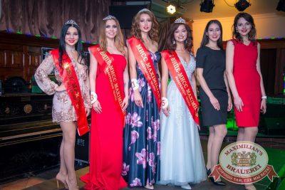 Конкурс «Мисс Максимилианс», 9 сентября 2017 -  - 42