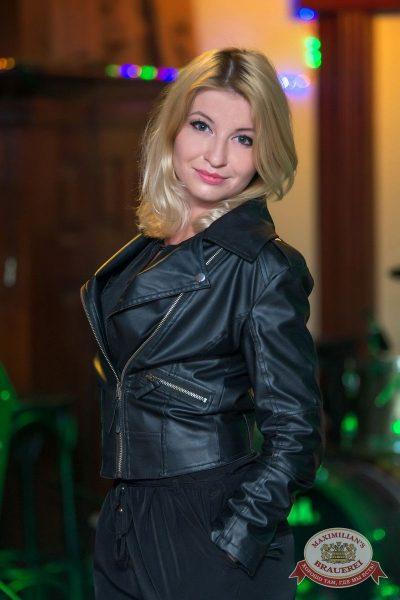 Конкурс «Мисс Максимилианс», 9 сентября 2017 -  - 44