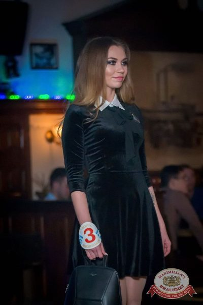 Конкурс «Мисс Максимилианс», 9 сентября 2017 -  - 8