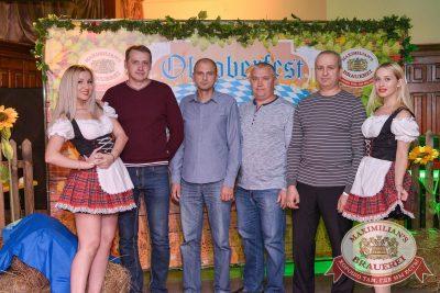 «Октоберфест-2017»: открытие фестиваля, 15 сентября 2017 -  - 1