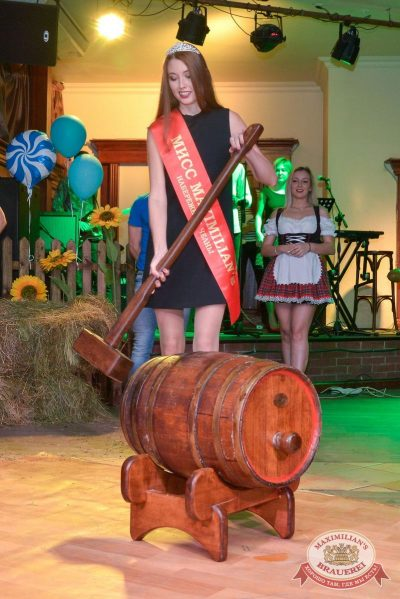 «Октоберфест-2017»: открытие фестиваля, 15 сентября 2017 -  - 21
