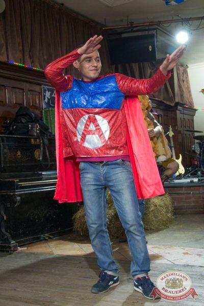 «Октоберфест-2017»: полосатый антистресс. Арбузная вечеринка, 16 сентября 2017 -  - 34