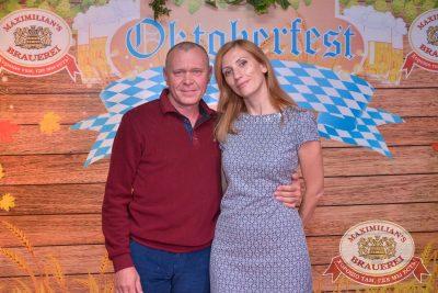 «Октоберфест-2017»: пивной марафон «Пей-парад», 21 сентября 2017 -  - 16