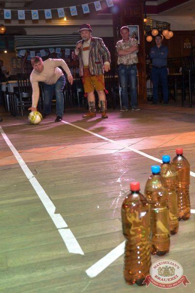 «Октоберфест-2017»: пивной марафон «Пей-парад», 21 сентября 2017 -  - 29