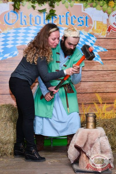 «Октоберфест-2017»: средневековый вечер, 23 сентября 2017 -  - 13