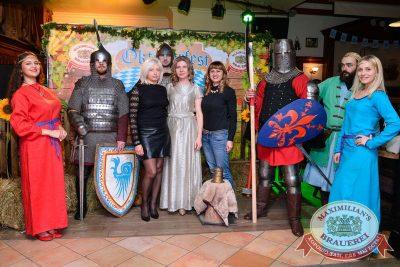 «Октоберфест-2017»: средневековый вечер, 23 сентября 2017 -  - 15
