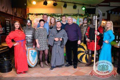 «Октоберфест-2017»: средневековый вечер, 23 сентября 2017 -  - 24