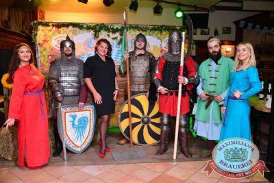 «Октоберфест-2017»: средневековый вечер, 23 сентября 2017 -  - 30