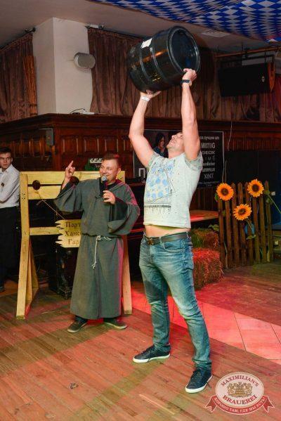 «Октоберфест-2017»: средневековый вечер, 23 сентября 2017 -  - 88