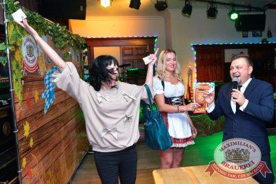 «Октоберфест-2017»: Закрытие фестиваля. Специальный гость — Света, 30 сентября 2017 -  - 13